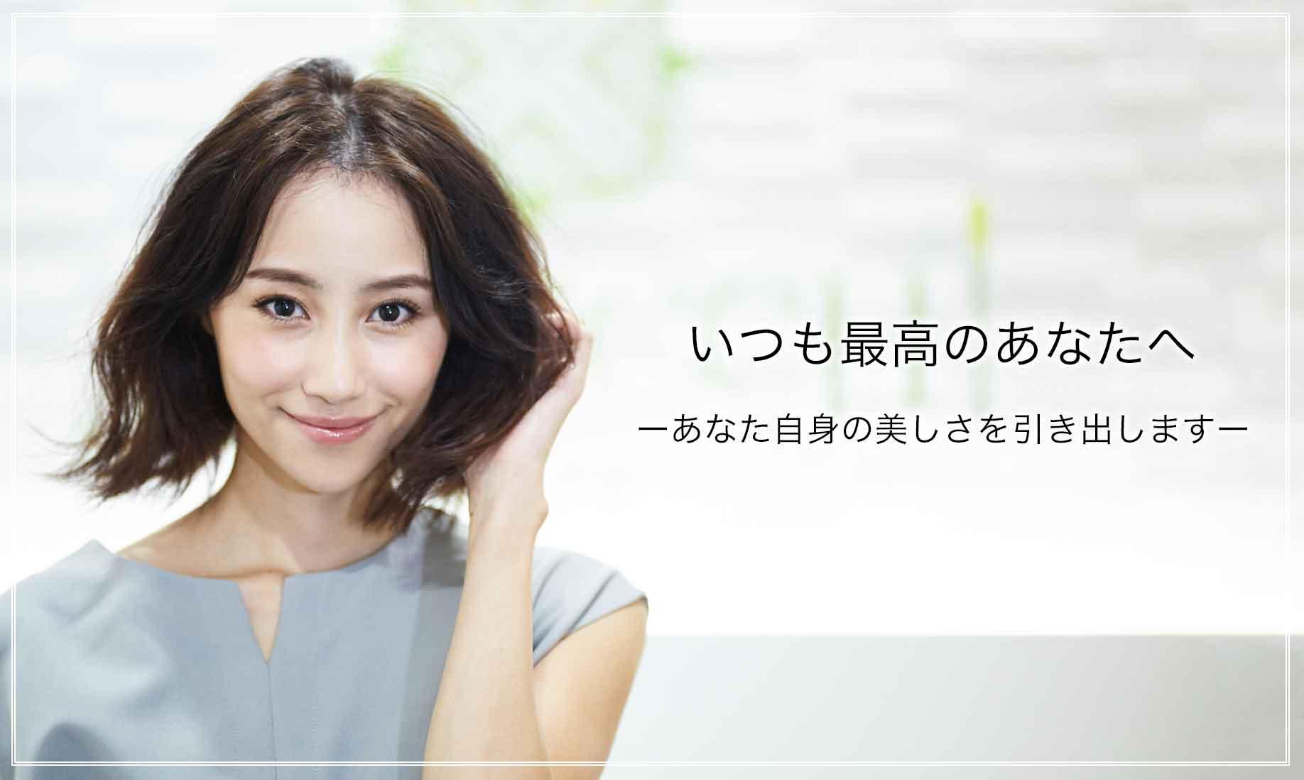 美容鍼灸・美容鍼の銀座ハリッチ