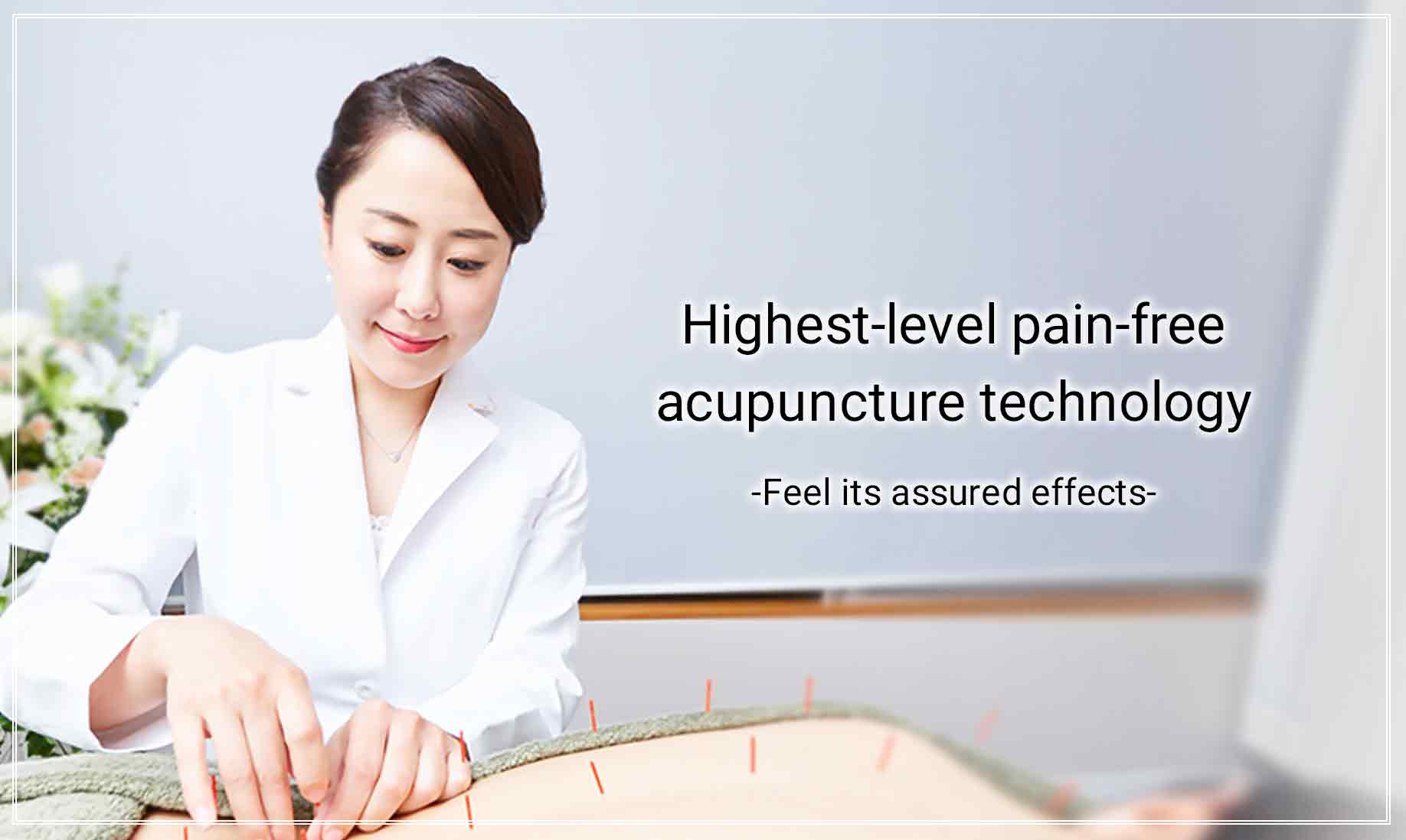 Highest-level pain-free acupuncture technology